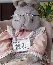 めざせ良質の睡眠 ~老舗ふとん屋が発信する快眠情報~-うさぎ塾長