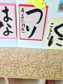 福岡29歳新米ママのブログ。☆・:*:沖縄で子育て*:.☆-IMG_0631.jpg