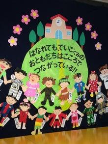 福岡29歳新米ママのブログ。☆・:*:沖縄で子育て*:.☆-IMG_7000.jpg