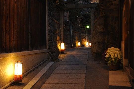 そうだった、京都に行こう(京都写真集)-石塀小路2