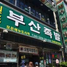 釜山のチョッパル通り…
