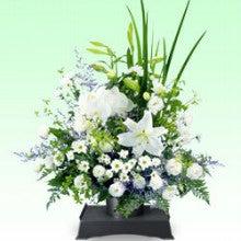 山梨 葬儀 花