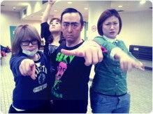 イー☆ちゃん(マリア)オフィシャルブログ 「大好き日本」 Powered by Ameba-BE_nB0uCMAAnQ44.jpeg