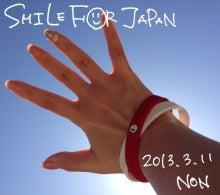 鍋島のぞみオフィシャルブログ「NONstopLOVEdays」Powered by Ameba