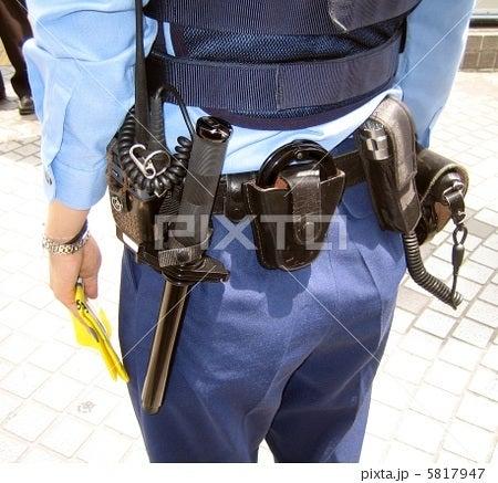 世界平和警察官装備品コメント