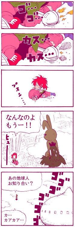 イチゴショート星人オフィシャルブログ「生クリーム配偶記」by Ameba-329-4