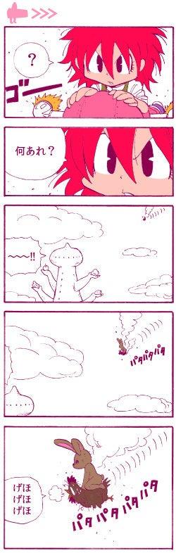 イチゴショート星人オフィシャルブログ「生クリーム配偶記」by Ameba-329-1
