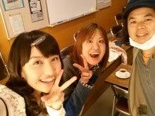 ももいろクローバーZ 百田夏菜子 オフィシャルブログ 「でこちゃん日記」 Powered by Ameba-13629989633180.jpg
