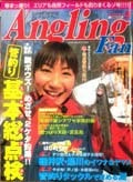 小久保領子オフィシャルブログPowered by Ameba