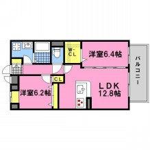☆ホームメイト ブログ☆ 大阪 賃貸スタイル