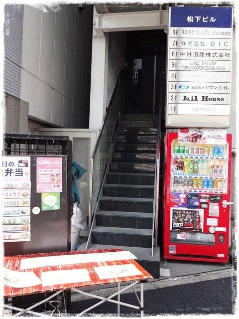 Jail House (ジェイル ハウス)【ダイニングバー×アジアン料理×貸切】>