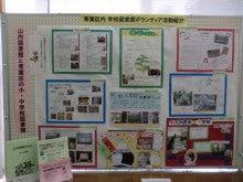 やまちゃんのホッとブログ-図書ボラ