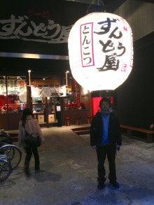 $侍の一刀両断Blog