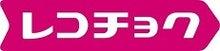 $シュビドゥバオフィシャルブログ「今日のなにがし」by Ameba