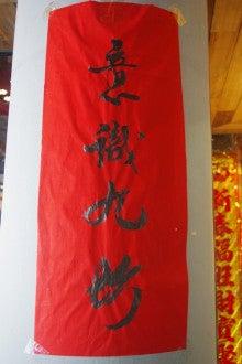 中国大連生活・観光旅行ニュース**-意識九坊 大連 15庫