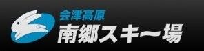 中村奈月の「中村プロデュース★」