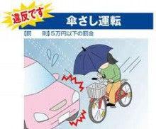 交通事故の示談金査定人@福岡 ...