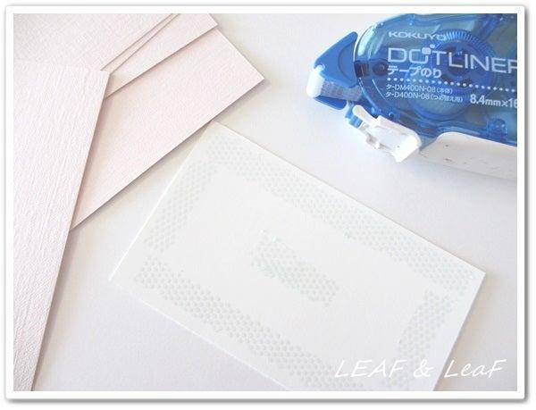 LEAF&LeaFの「手作りカード」な暮らし。/ 手作りペーパーアイテムのお店「LEAF&LeaF SHOP」-席札手作り