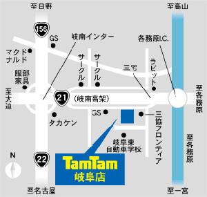 $ホビーショップタムタム岐阜店のブログ-マップ