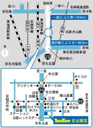 $ホビーショップタムタム名古屋店のブログ-マップ