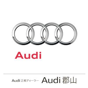 $ameblo-design-check-2-Audi郡山