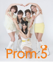 prom.5のブログ-top