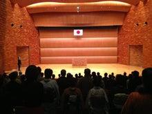 岩本壮一郎の「鳴かぬなら鳴かせてみせようホトトギス」アイリンクインベストメントCEOブログ-青山繁晴1