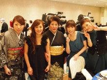大櫛エリカオフィシャルブログ「ココチのイイヒ」Powered by Ameba