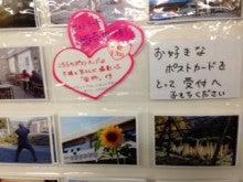 東日本大震災 被災地支援ボランティア情報-__.JPG