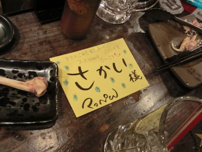 $ナチュレホーム★ワクワク採用ブログ