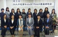 アンシャンテちゃんのブログ-NEC_0221-1.jpg