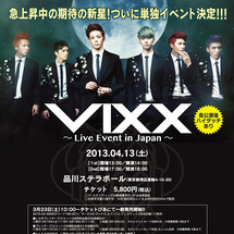 VIXX単独イベント