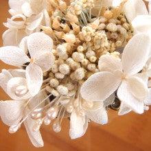 プリザーブドのお花ブローチ-紫陽花 ホワイト-