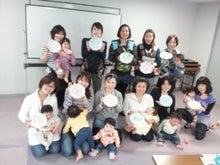 ~親子で作る!~赤ちゃんの足形をお皿に描こう!           東京埼玉千葉神奈川、他出張します