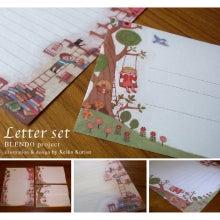 letterset