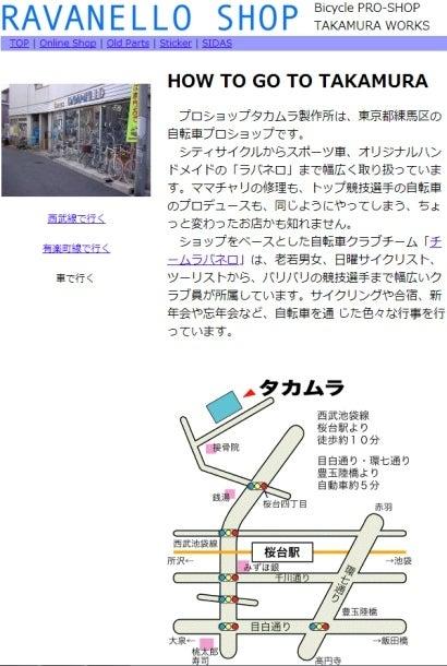 $おしゃれな デザイナーズ メゾネット桜台-ラバネロ