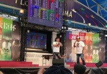武藤敬司 オフィシャルブログ Powered by Ameba
