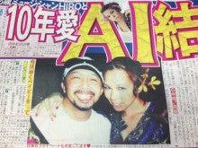 ☆B.A.R☆Press