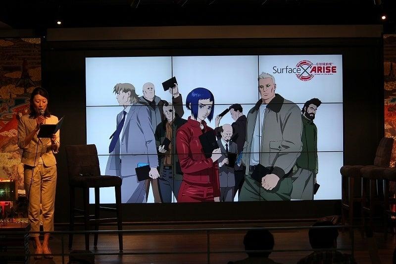 特選街情報 NX-Station Blog-Surface RT