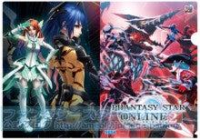 ファンタシースターシリーズ公式ブログ-ss