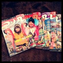 $★えりりんの『海恋』ブログ★