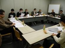 社団法人 広島県鍼灸師会