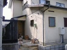 甘棠のブログ-玄関側、外構