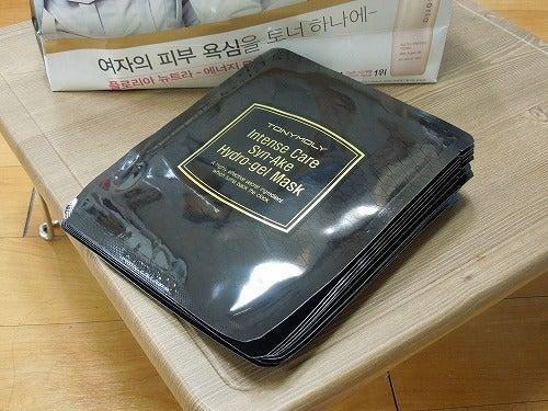 あたしゃの1日 in 韓国