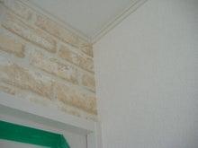 甘棠のブログ-壁と天井