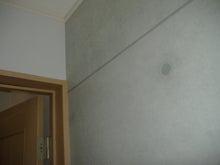 甘棠のブログ-1階トイレ内側から