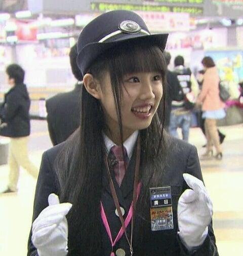 廣田あいか タ.