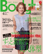 $  Beauty book diary Powered by Ameba
