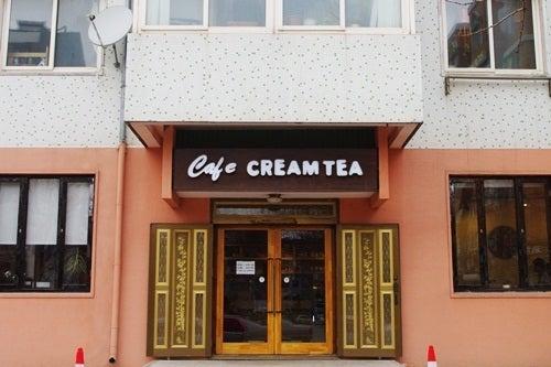中国大連生活・観光旅行ニュース**-大連 CREAM TEA 開発区