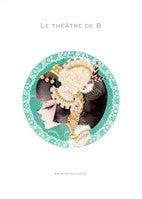 $ケラ!編集部 オフィシャルブログ「編集部Diary」